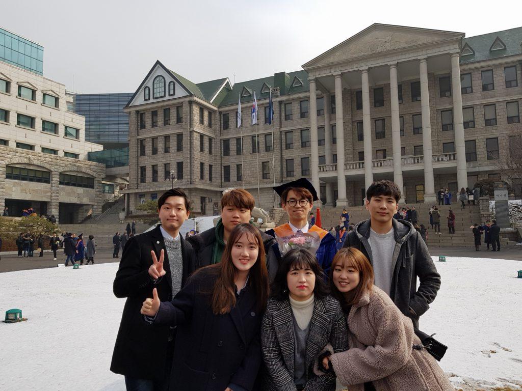 2018년 전기 졸업식