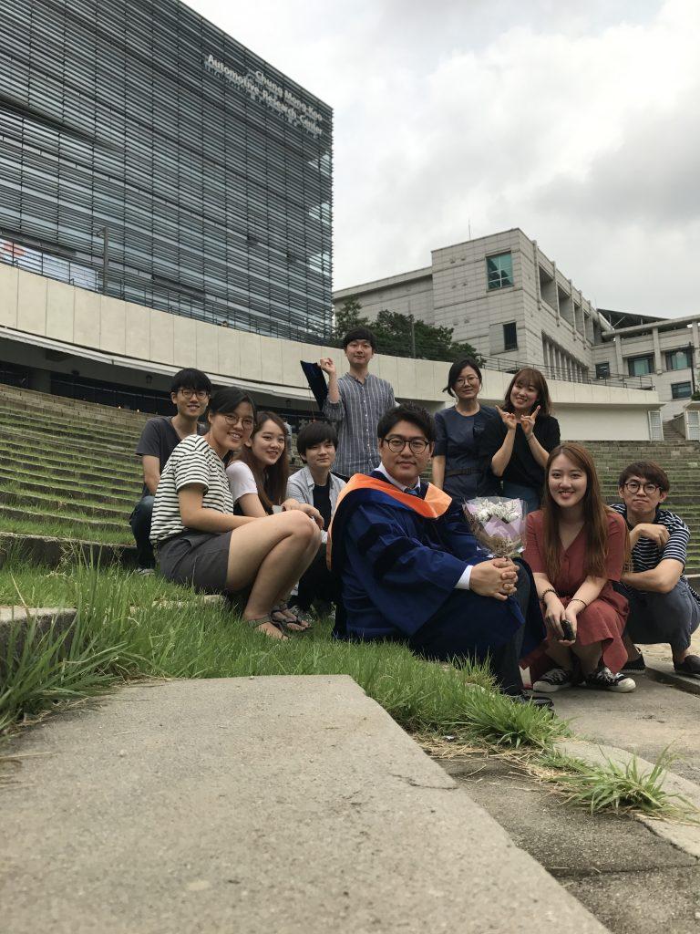 2017년 후기 졸업식
